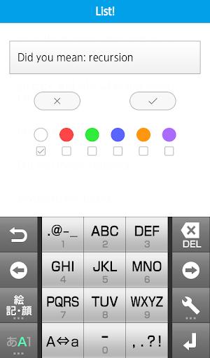 List!   - シンプルで美しいTodoアプリ|玩生產應用App免費|玩APPs