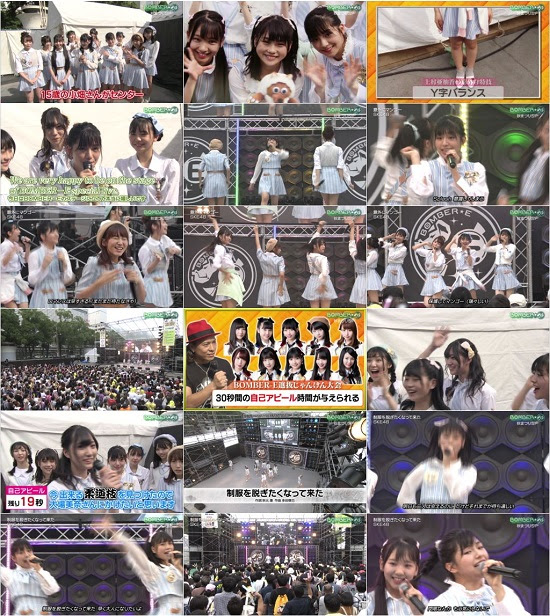 (TV-Music)(1080i) SKE48 Part – BOMBER-E 秋まつりスペシャル Day1 171010