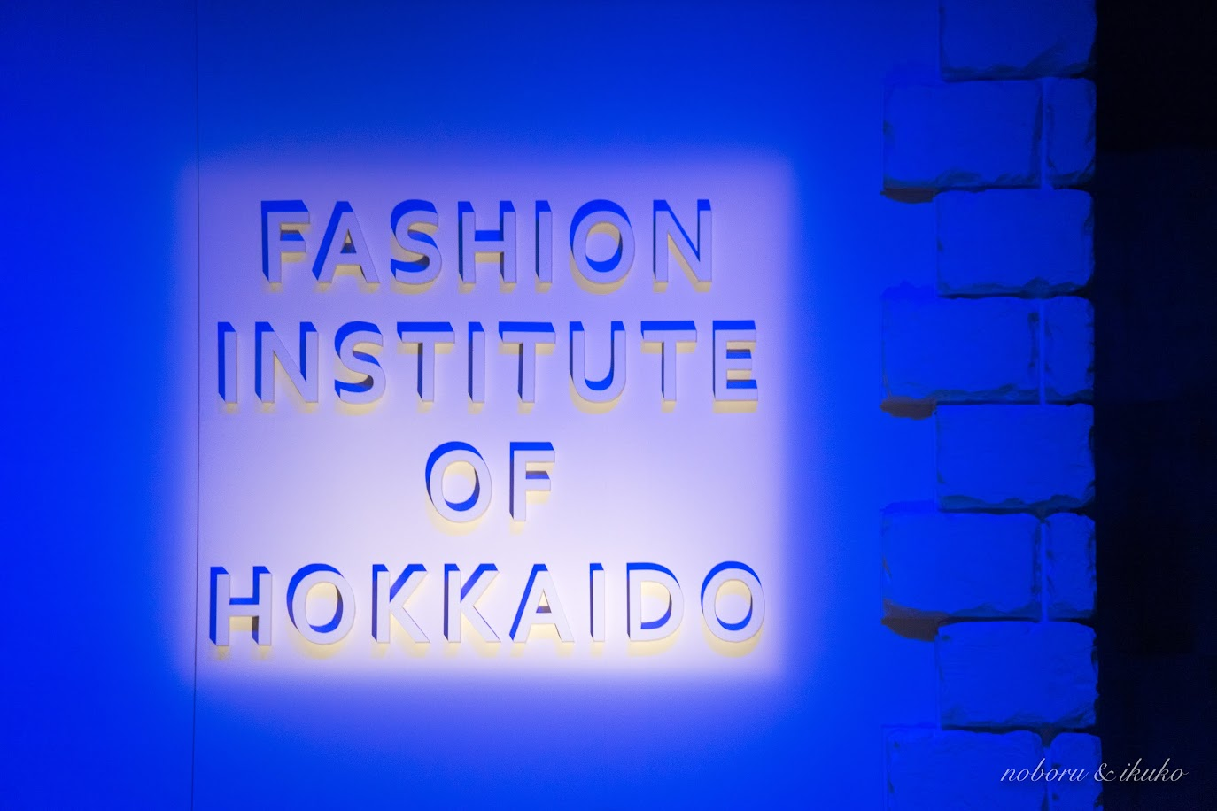 宮島学園創立80周年記念ファッションショー・コレクション2017