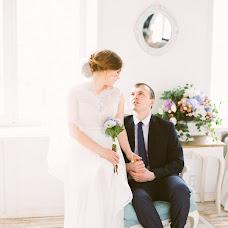 Wedding photographer Marina Trepalina (MRNkadr). Photo of 02.07.2018