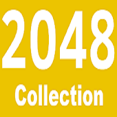 2048 Collection