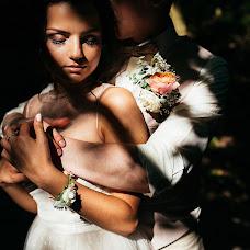 Wedding photographer Dasha Tebenikhina (tebenik). Photo of 27.04.2017