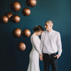 Wedding photographer Irina Gricay (Gritsay). Photo of 05.07.2018