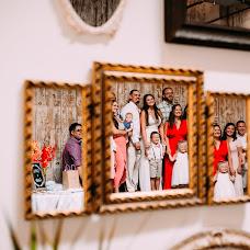 Wedding photographer Maria Grinchuk (mariagrinchuk). Photo of 22.08.2018