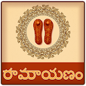 Ramayana In Telugu icon