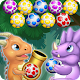Dinosaur Eggs Pop 2: Rescue Buddies Download for PC Windows 10/8/7