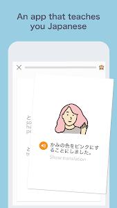 Bunpo: Learn Japanese 1.4.6