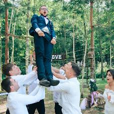 Wedding photographer Andrey Didkovskiy (Didkovsky). Photo of 05.02.2018