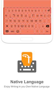 Probhat Phonetic Input keyboard - náhled