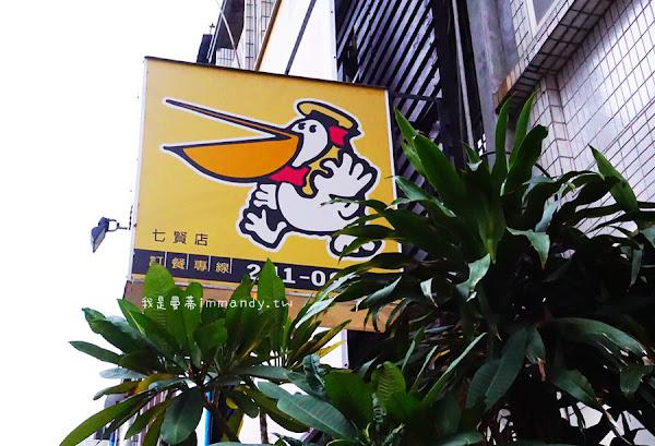 高雄前金 丹丹漢堡(七賢店)  南台灣本土速食必朝聖名店 早餐也可以超豐盛