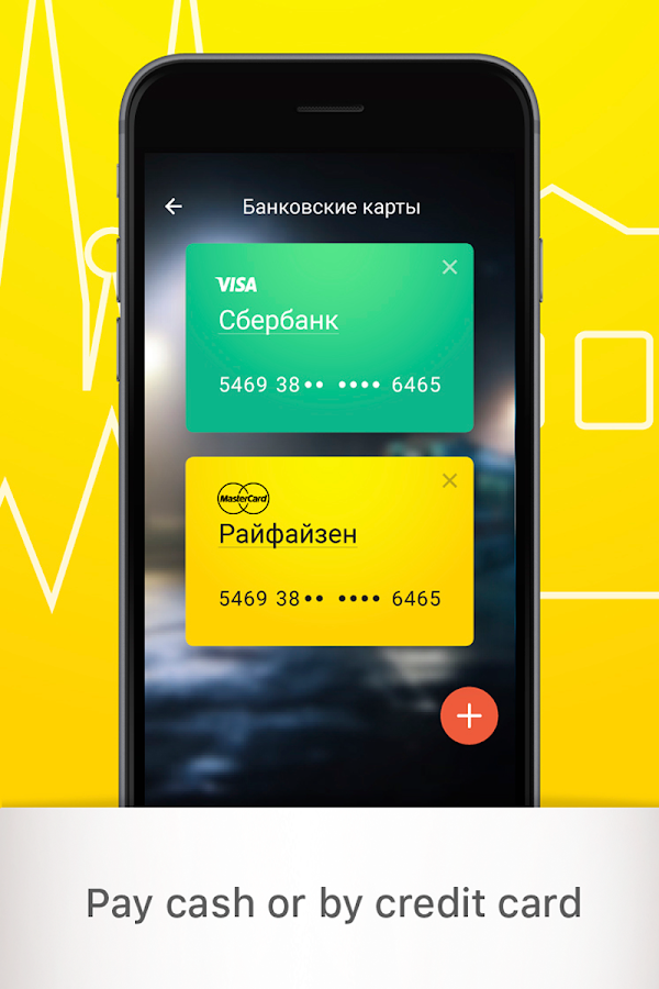 Citymobil Taxi- screenshot