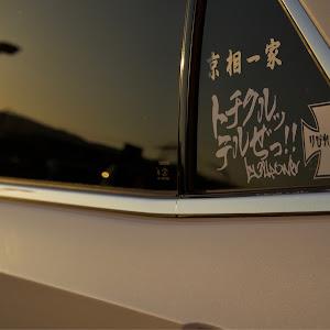 クラウンアスリート AWS210のカスタム事例画像 kurumi (姉貴)さんの2020年10月03日17:13の投稿