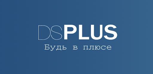 Dsplus ru target pricing