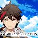 ガーディアンズ・ヴァイオレーション Android