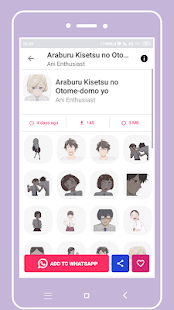 App +1000 Anime Stickers For WhatsApp (WAStickerApps) APK for Windows Phone