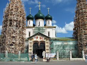 Photo: Ярославль. Церковь Илии пророка