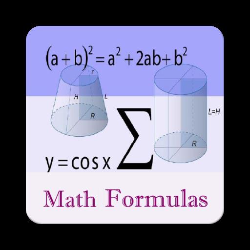 1300 Math Formulas Mega Pack