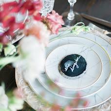 Wedding photographer Yuliya Aleksandrova (julia1lexx). Photo of 09.05.2017