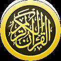 Hafizi Quran 15 lines icon