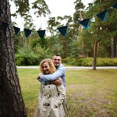 Wedding photographer Lena Vanichkina (Inoursky). Photo of 18.12.2015
