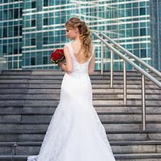 Wedding photographer Anastasiya Kryuchkova (Nkryuchkova). Photo of 08.10.2018