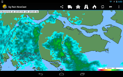 Sg Rain NowCast screenshot 6