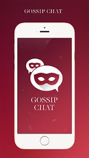 Gossip Chat- screenshot thumbnail