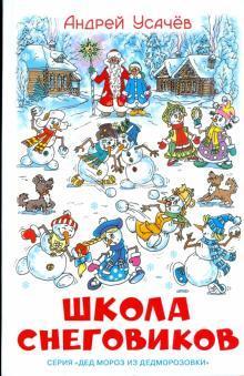https://img4.labirint.ru/rc/5e379ee0b6911e49d79bb57661c2fc62/220x340/books18/178230/cover.jpg?1280394613