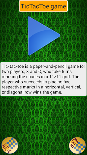 TicTacToe game - Multiplayer