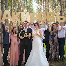 Wedding photographer Ilmir Akhmadullin (Ilmir). Photo of 02.09.2015