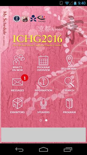 ICHG2016 My Schedule 1.0 Windows u7528 1