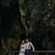 Bröllopsfotograf Vanda Mesiariková (VandaMesiarikova). Foto av 22.08.2018