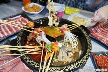 蜀國串香鴛鴦火鍋