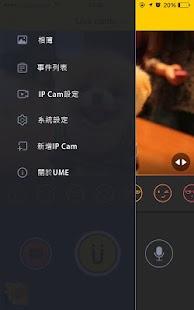 J.T. Smart Cam - náhled