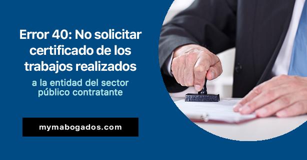 Error 40: No solicitar certificado de los trabajos realizados a la entidad pública