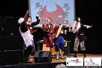 Photo: Live du duo World Wotaku Wave les Samedi 26 Mai et Dimanche 27 Mai 2012 sur la scène principale de la Japan Event. Photo prise par notre équipe press. (Japan Event Chambéry 2012)