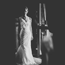 Wedding photographer Anastasiya Guseva (Fotopitoshka). Photo of 07.10.2013