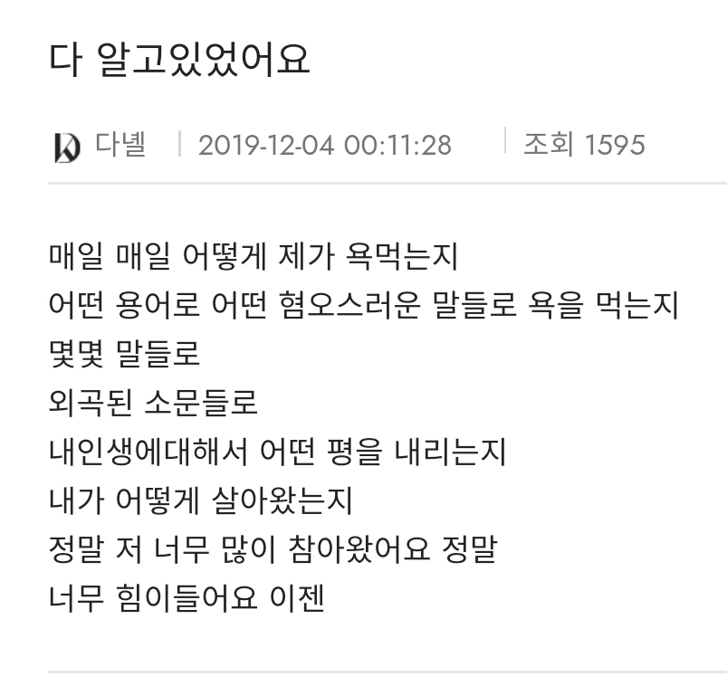 kang daniel fancafe post 5