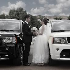 Wedding photographer Evgeniy Moiseev (Moiseev). Photo of 06.07.2018