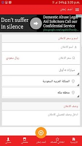 مزادك - Mazadak screenshot 3
