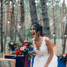 Wedding photographer Yana Krutko (YanaKrutko18). Photo of 26.10.2018