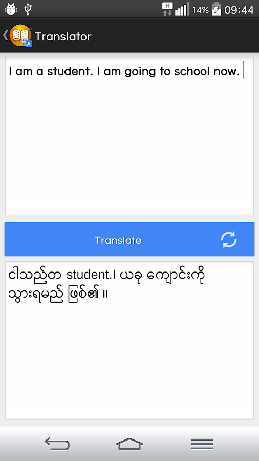 Shwebook Dictionary Pro- screenshot