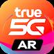 True 5G AR