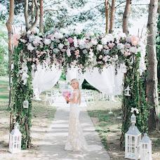 Wedding photographer Aleksandr Tegza (SanyOf). Photo of 02.07.2017