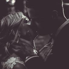 Wedding photographer Alex Grass (AlexGrass). Photo of 27.09.2018