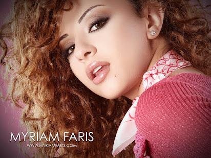 AYAM EL MYRIAM SHETY TÉLÉCHARGER MP3 FARES