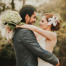 Wedding photographer Edel Armas (edelarmas). Photo of 04.07.2017