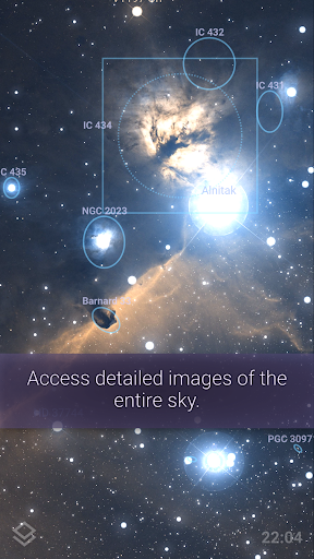 Stellarium screenshot 6