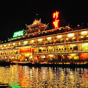 Jumbo Kingdom@Aberdeen Harbour Hong Kong by Alvin Cheah - Travel Locations Landmarks ( pwclandmarks )