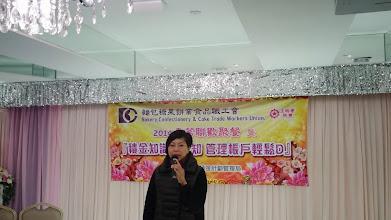 Photo: 立法會議員麥美娟致詞